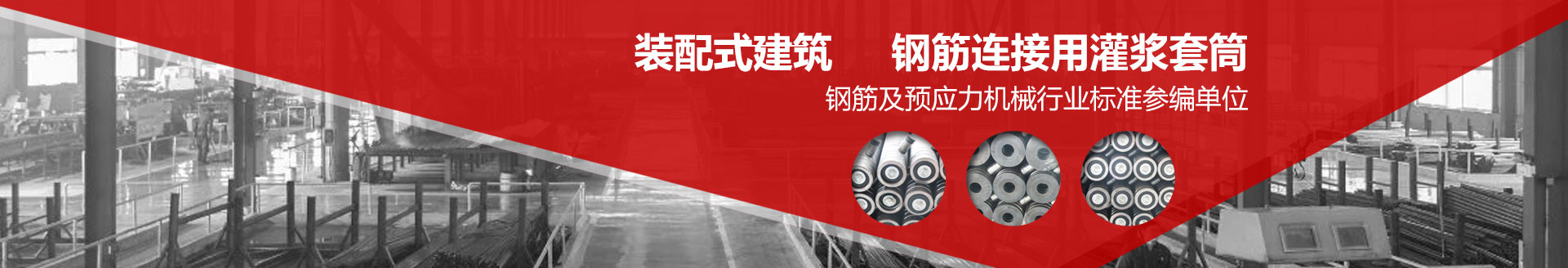 内页banner3