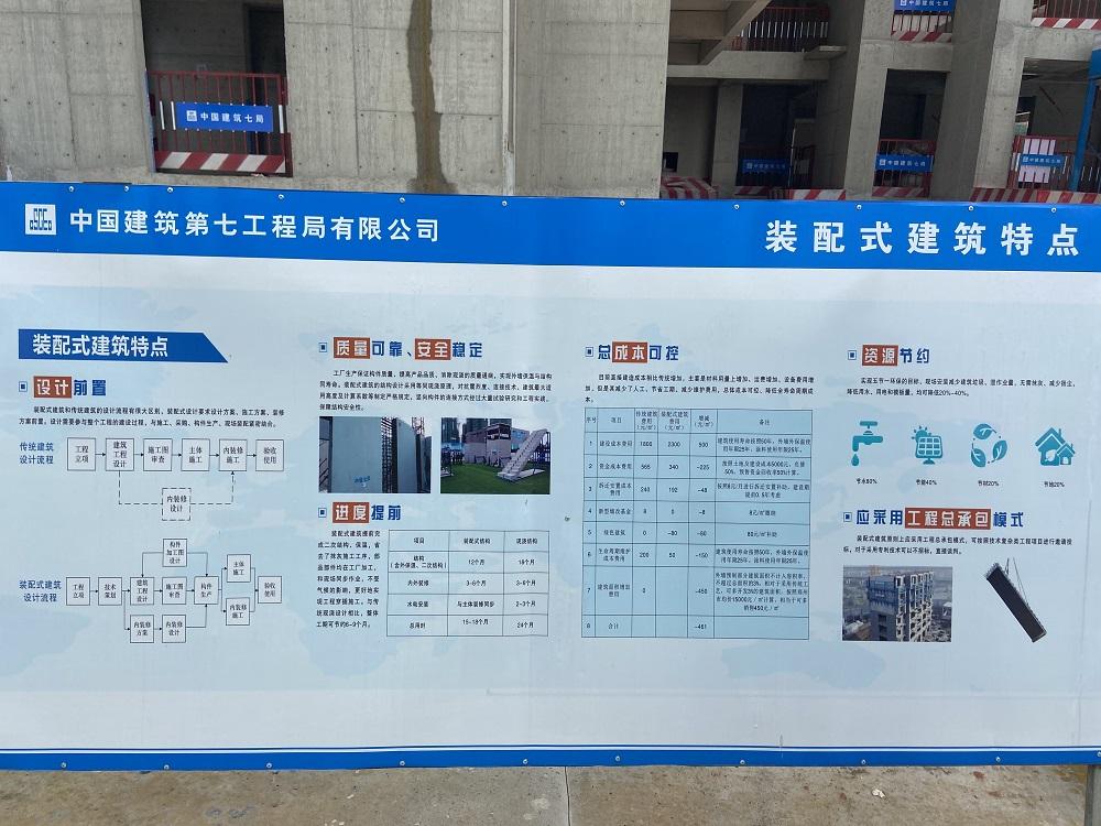 广安帝谷公园现场参观∣工法引路,产品先行
